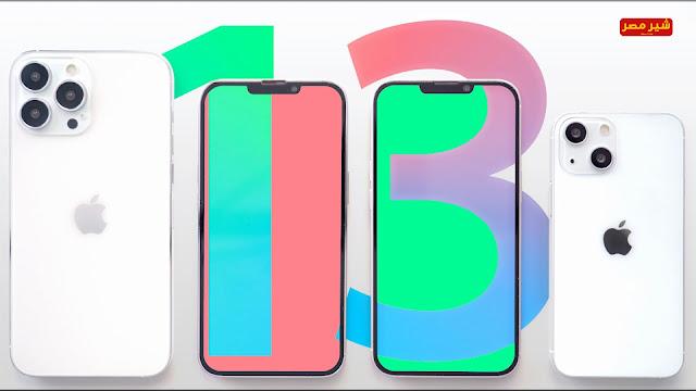 مواصفات هاتف ايفون 13
