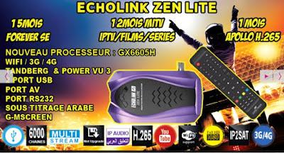 مواصفات الجهاز الجديد إيكولينك echolink zen lite