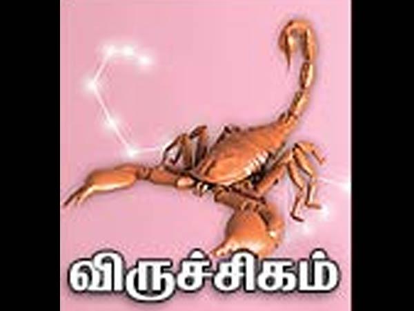 வார ராசிபலன் - விருச்சிகம்