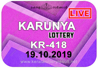 "KeralaLotteryResult net, ""kerala lottery result .19 10 2019 karunya kr 418"", 19th October 2019 result karunya kr.418 today, kerala lottery result 19.10.2019, kerala lottery result 19-10-2019, karunya lottery kr 418 results 19-10-2019, karunya lottery kr 418, live karunya lottery kr-418, karunya lottery, kerala lottery today result karunya, karunya lottery (kr-418) 19/10/2019, kr418, 19.10.2019, kr 418, 19.10.2019, karunya lottery kr418, karunya lottery 19.10.2019, kerala lottery 19.10.2019, kerala lottery result 19-10-2019, kerala lottery results 19-10-2019, kerala lottery result karunya, karunya lottery result today, karunya lottery kr418, 19-10-2019-kr-418-karunya-lottery-result-today-kerala-lottery-results, keralagovernment, result, gov.in, picture, image, images, pics, pictures kerala lottery, kl result, yesterday lottery results, lotteries results, keralalotteries, kerala lottery, keralalotteryresult, kerala lottery result, kerala lottery result live, kerala lottery today, kerala lottery result today, kerala lottery results today, today kerala lottery result, karunya lottery results, kerala lottery result today karunya, karunya lottery result, kerala lottery result karunya today, kerala lottery karunya today result, karunya kerala lottery result, today karunya lottery result, karunya lottery today result, karunya lottery results today, today kerala lottery result karunya, kerala lottery results today karunya, karunya lottery today, today lottery result karunya, karunya lottery result today, kerala lottery result live, kerala lottery bumper result, kerala lottery result yesterday, kerala lottery result today, kerala online lottery results, kerala lottery draw, kerala lottery results, kerala state lottery today, kerala lottare, kerala lottery result, lottery today, kerala lottery today draw result"
