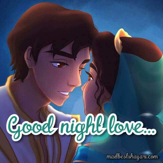 Good Night Images For Love To Download