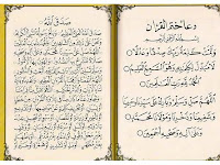 Doa Khatam Al-Quran Dilengkapi Terjemah Indonesia dan Sunda