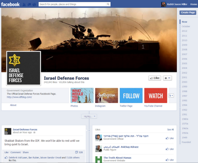 Israel Defense Forces Facebook Page