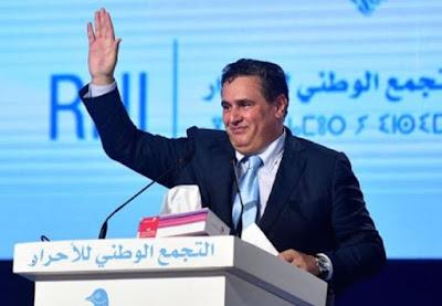 Le Roi Mohammed VI reçoit Aziz Akhannouch et le nomme chef du gouvernement