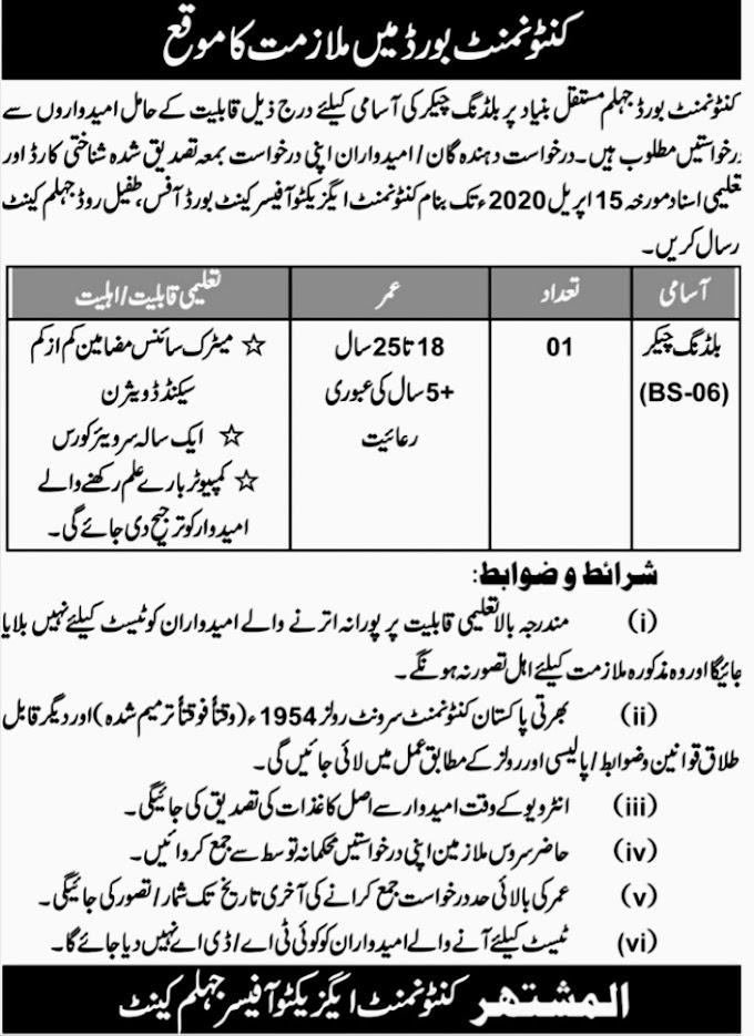 Cantonment Board Jhelum Jobs 2020