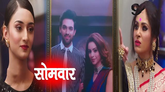 Revenge Saga : Prerna takes oath of Basus destruction seeing Anurag Komolika's couple photo in Kasauti Zindagi Ki 2