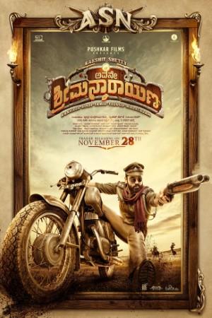 Download Avane Srimannarayana (2019) Dual Audio {Hindi(VoiceOver)-Kannada} Movie 480p | 720p | 1080p WEB-DL 650MB | 1.5GB