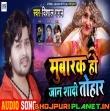 Mubarak Ho Jaan Tohke Shadi Tohar Ho - Sad Song.mp3
