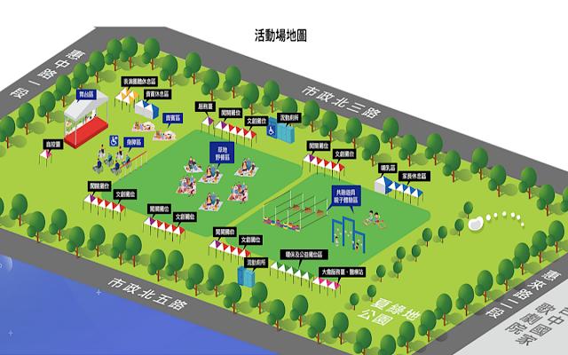 1 - 首屆「2018臺中親子音樂季」來囉!結合音樂、市集、野餐,本周末邀請大家免費入場