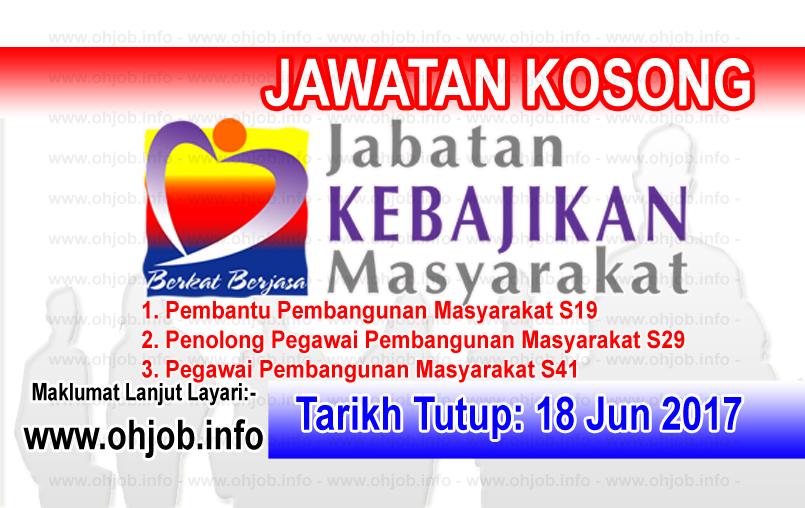 Jawatan Kerja Kosong Jabatan Kebajikan Masyarakat - JKM logo www.ohjob.info jun 2017