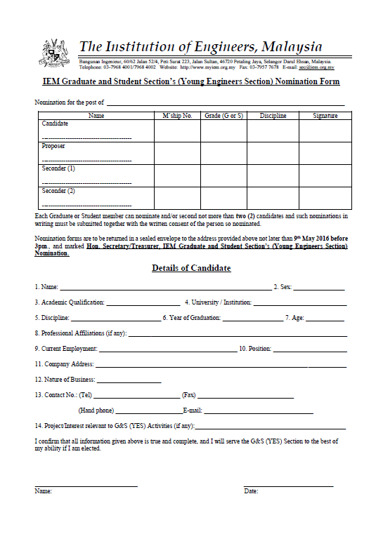 Download PDF of this form