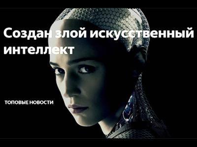 Алгоритмическая Суть Сверхразумного Искусственного Интеллекта «Smart-MES» N370