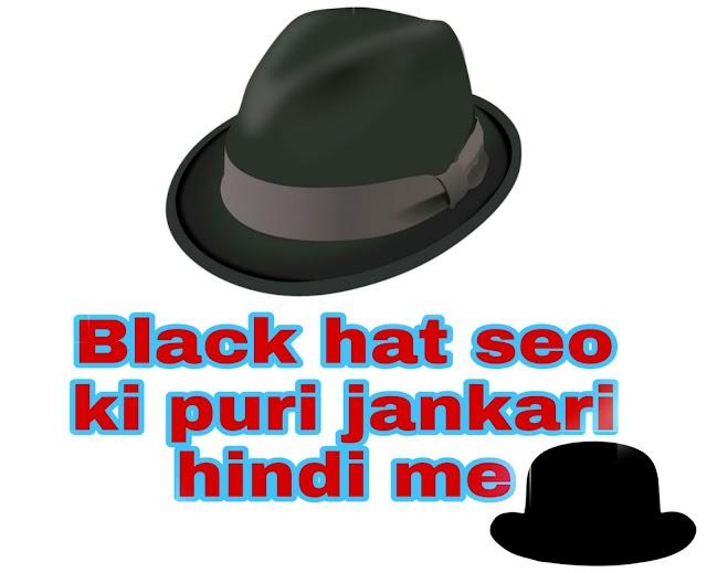 Black hat seo kiya hai puri jankari hindi me