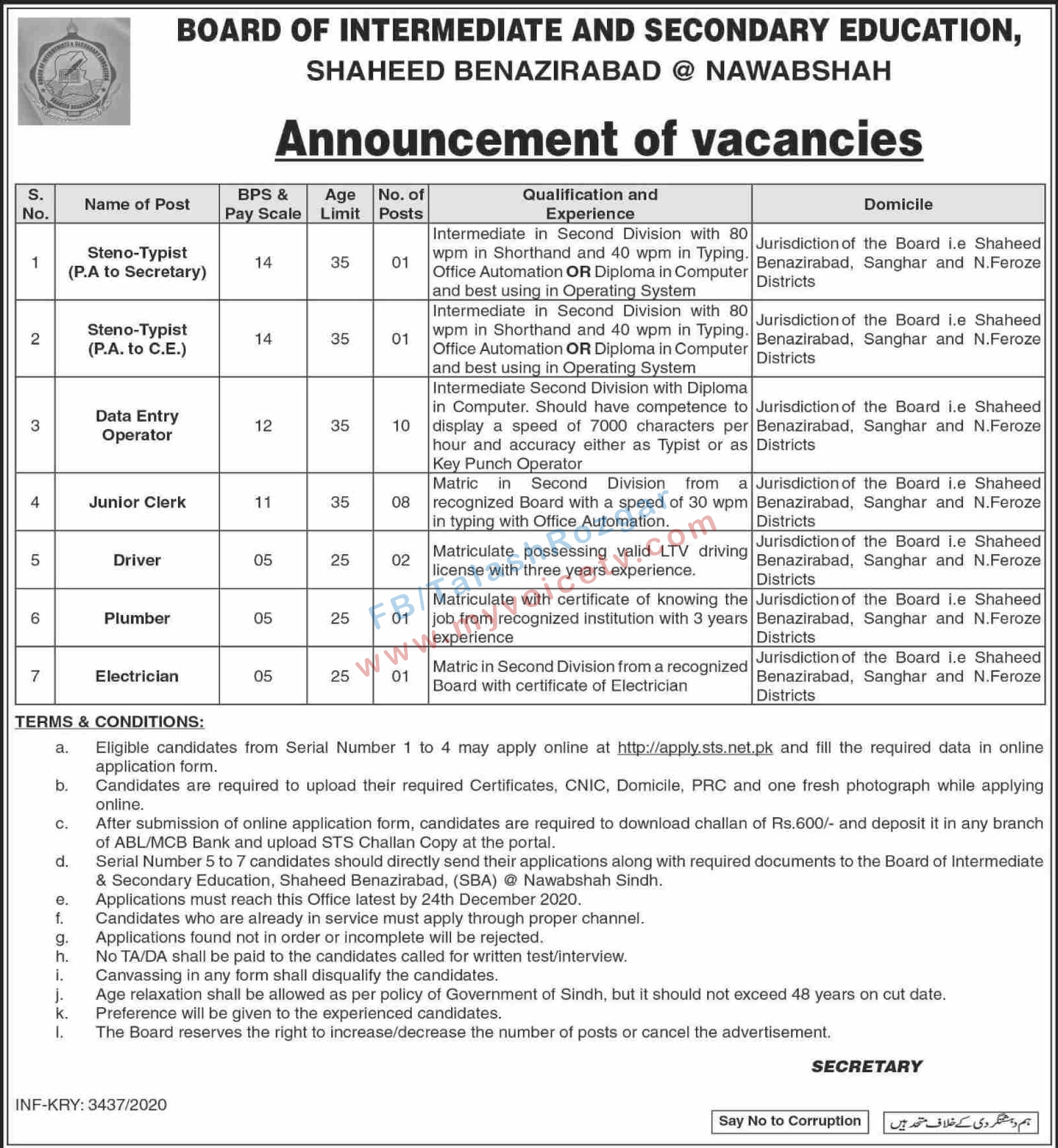 👉 #Jobs - #Career_Opportunities - at Boad of Intermediate and Secondary Education Nawab Shah  #Jobs Laste date 24 December 2020