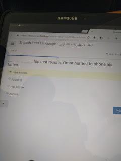 مواقع تنشر امتحان للصف الأول الثانوى  لغة انجليزية وتدعى انه مسرب لإحدى الإدارات  ترم أول 2020 9