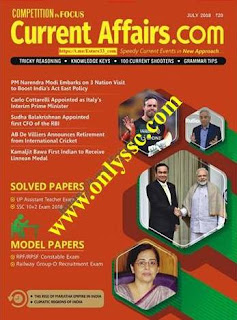 Current Affairs dot Com July 2018 in English PDF free Download
