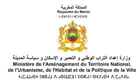 Exemple Concours Administrateurs 2ème grade 2021- Ministère de l'Aménagement du Territoire National