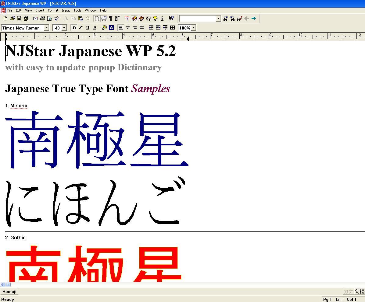 Tổng hợp các cách cài đặt và đánh tiếng Nhật trong Windows - Japan