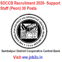 SDCCB Recruitment 2020- Support Staff (Peon) 30 Posts