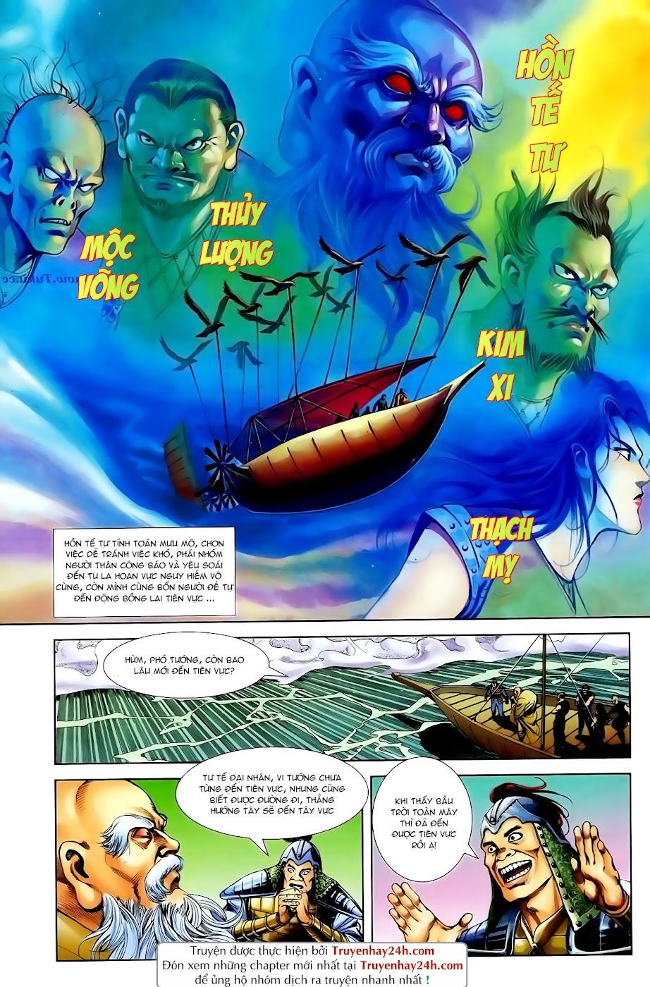 Cơ Phát Khai Chu Bản chapter 99 trang 26