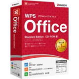 WPS OfficeとMicrosoft Officeの違い (互換性)