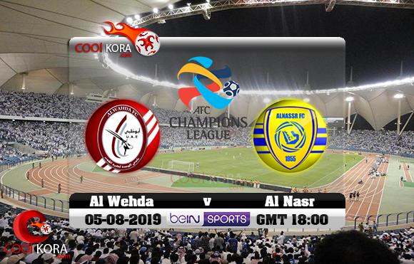 مشاهدة مباراة النصر والوحدة اليوم 5-8-2019 في دوري أبطال آسيا