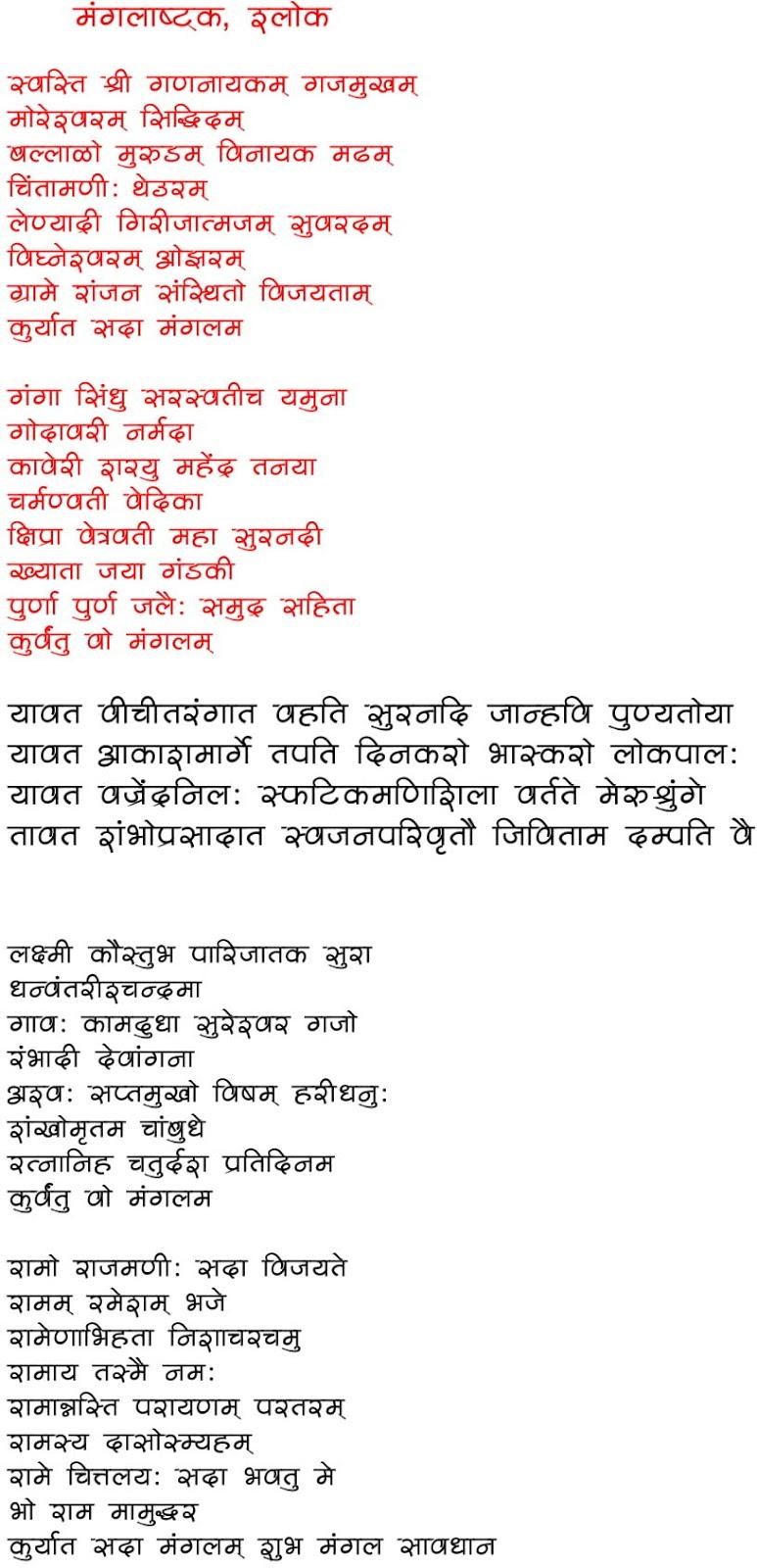 Tulsi vivah marathi wedding song youtube.