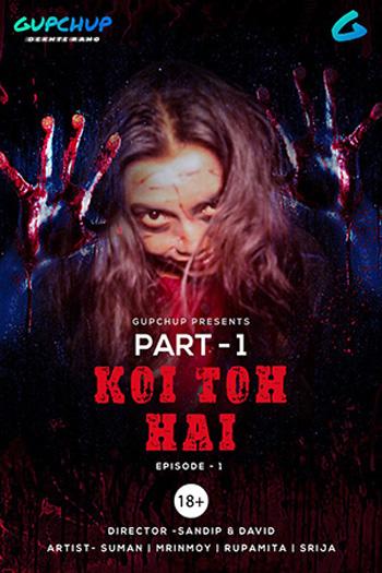 Koi To Hai 2020 ORG Hindi S01E01 Gupchup Web Series 720p HDRip 100MB 2