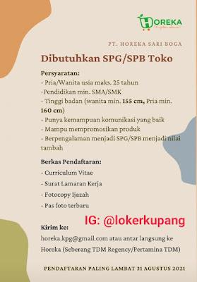 Lowongan Kerja Horeka Sari Boga Sebagai SPG/SPB Toko,lokerkupang