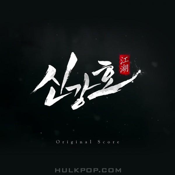 Kim Gil Joong – Singangho (Original Game Soundtrack) – Single