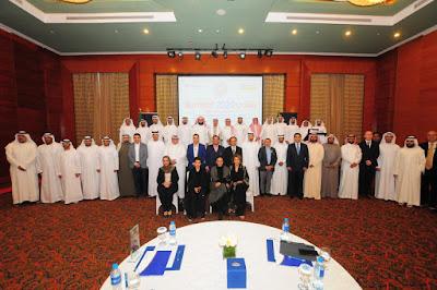 معهد جائزة الشرق الأوسط للتميز يكرم الفائزين بجائزة التميز على هامش فعاليات منتدى 2020 تحت رعاية مجلس الوحدة الاقتصادية بجامعة الدول العربية