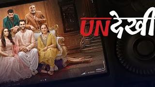 Web series 'Undekhi' review