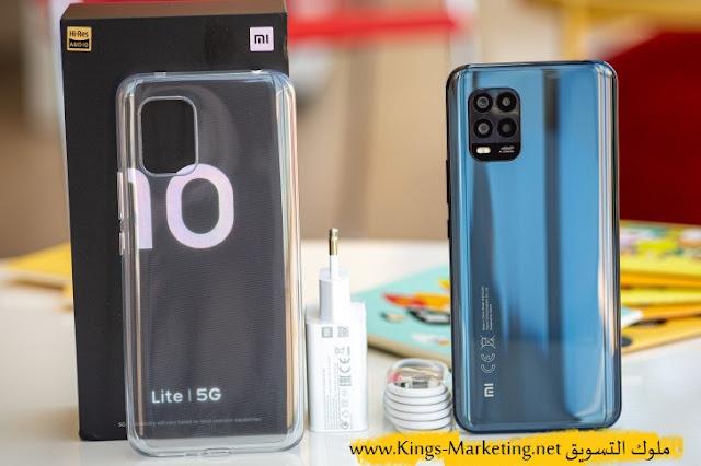 مراجعة هاتف Xiaomi Mi 10 Lite 5G