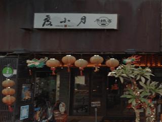 台南美食2019