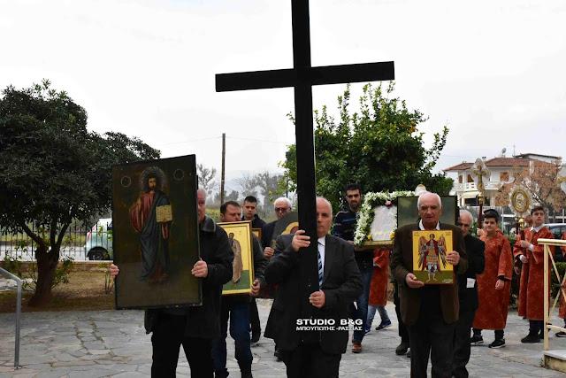 Η εορτή της Αναστήλωσης των Ιερών Εικόνων γιορτάστηκε στην Νέα Κίο Αργολίδας (βίντεο)