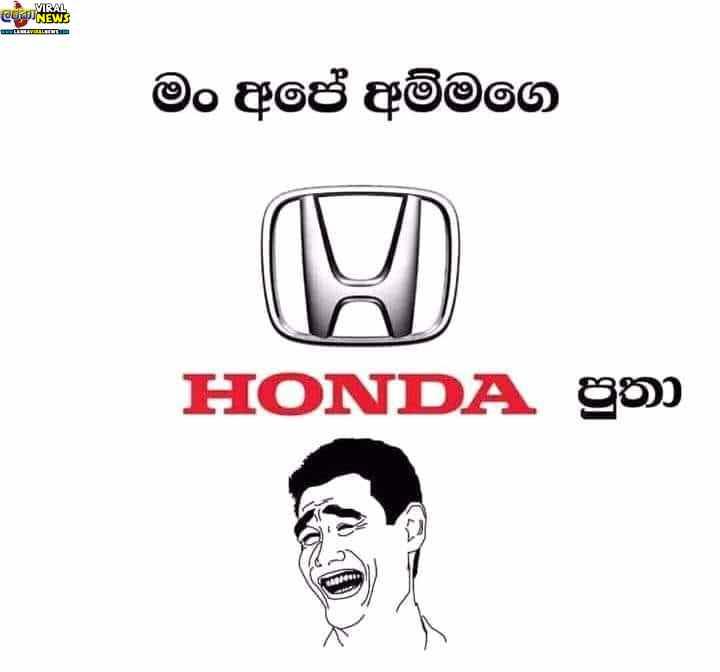 Famous Logo With Sentences [Funny Sinhala Post] 19