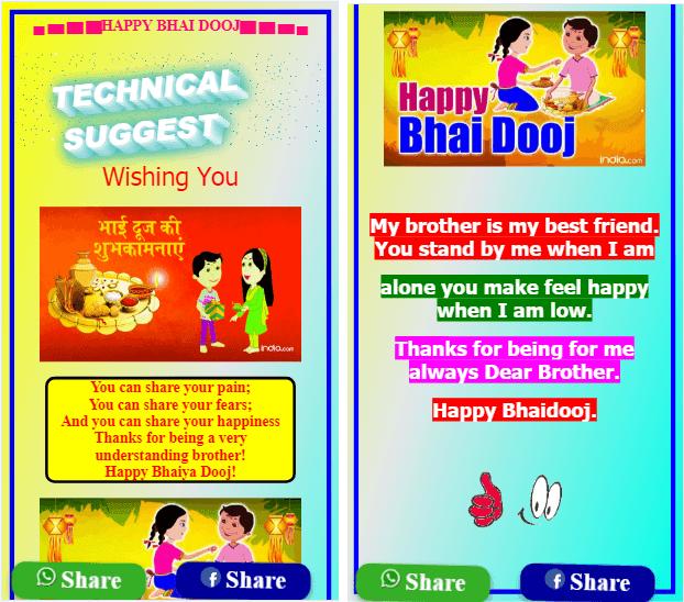 Bhai dooj whatsapp facebook Viral wishing script free download