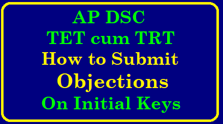 How to submit Objections on Initial Keys of AP DSC TET CUM TRT 2018 at apdsc.apcfss.in AP Teacher recruitment Test-2018 objections on initial key | How to submit Objections on Initial Keys of AP DSC TET CUM TRT 2018 | AP DSC Tet cum TRT 2018 objections. | AP TET cum TRT initial key, AP DSC objections on initial key | trt objections on initial key 2018 | AP DSC objections on initial key 2018, tet trt dsc objections on initial key 2018 | AP DSC TET-TRT 2018: More answer keys, response released, also link for raising objection activated | AP DSC TET cum TRT 2018 Objections On Initial Keys How to submit Objections On AP DSC TRT TET CUM TRT 2018 Initial Keys / Preliminary keys @ apdsc.apcfss.in /2018/12/how-to-submit-objections-on-initial-preliminary-keys-ap-dsc-tet-cum-trt-apdsc.apcfss.in.html