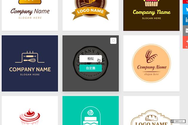 【行銷手札】創業者的好夥伴,品牌 Logo 設計服務 DesignEvo - 善用「相似」、「最愛」功能,更方便我們找到適合的 Logo