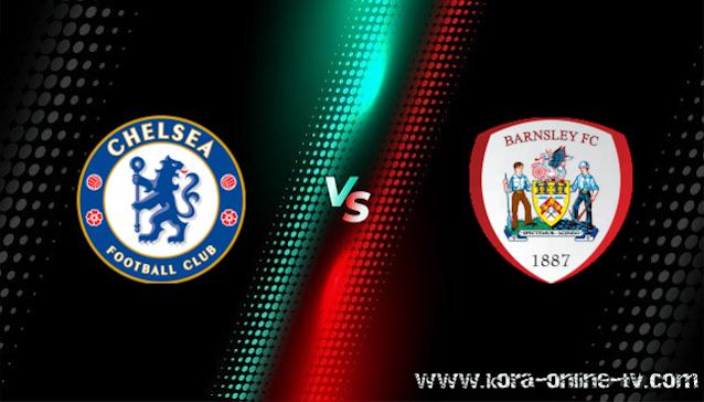 مشاهدة مباراة بارنسلي وتشيلسي بث مباشر كأس الإتحاد الإنجليزي