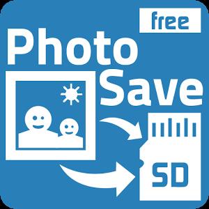 تحميل برنامج مخطط فوتوغرافي لصور الفيس بوك للبلاك بيري مجانا 2013 Photogram for Facebook