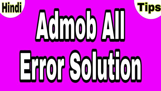 Admob All Error Solution