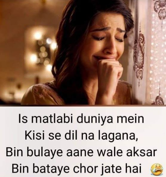 Serial Shayari images 2020
