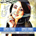 Khawateen Digest February 2016
