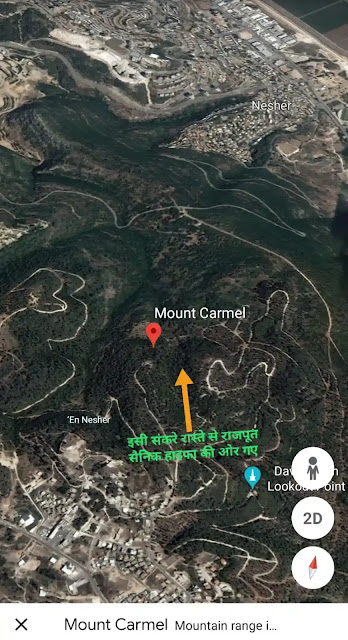 Satellite view of Haifa battle field