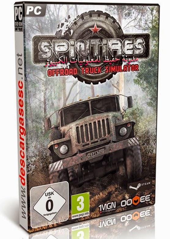 تحميل لعبة spintires كاملة