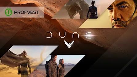 Дюна (2020 год) – актеры, их роли и дата выхода нового фильма