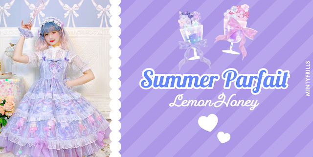 Summer Parfait - Lemon Honey sweet lolita print dress