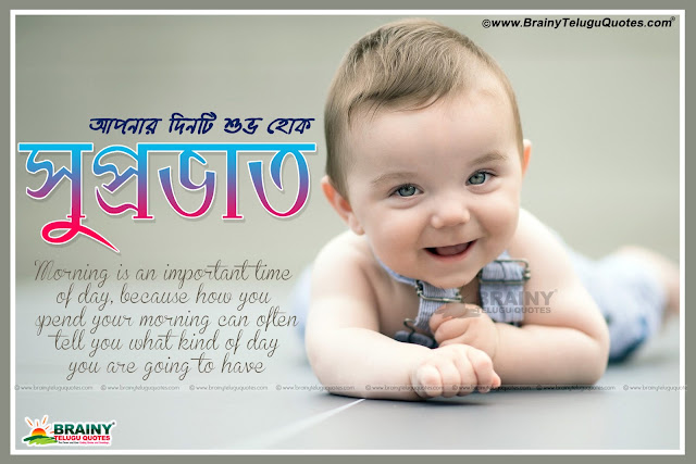 new and best Bengali forgive quotations and sayings with pictures, Forgive your Enemies Quotations and Messages in Bengali Language, Daily Bengali Quotes with Images, Sorry Quotations in Bengali, Bangla Forgive Quotes and Sayings, Facebook Bengali Messages and nice Messages online, Top Bengali nice Sayings Quotes and Good morning Quotations