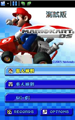 【NDS】瑪莉歐賽車繁體中文版,任天堂精典可愛競速!